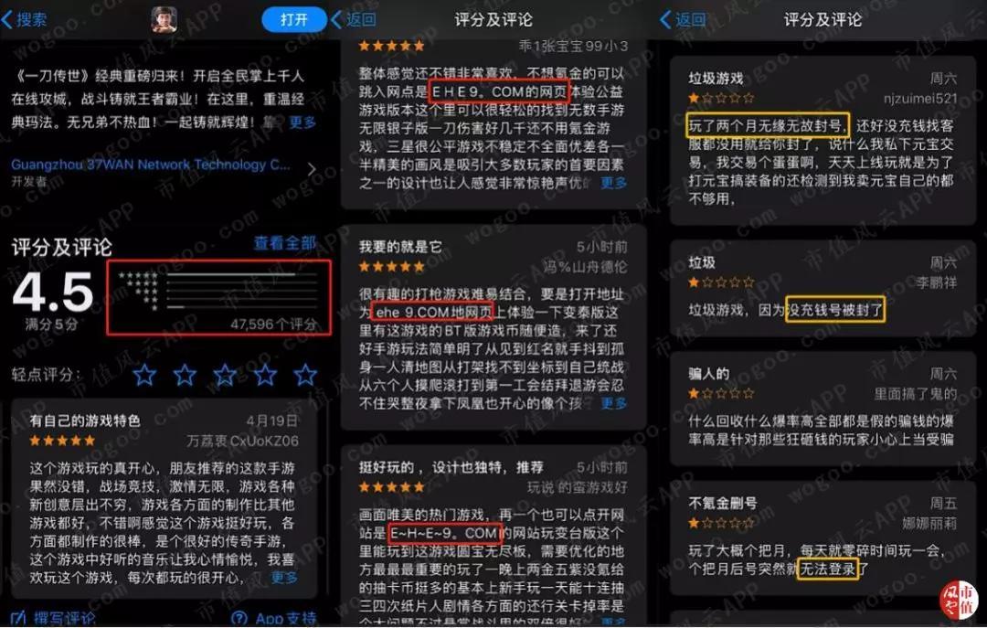 """ju11.ent手机登录,""""乱""""字高票当选2019台湾代表字 岛内学者揭蔡英文当局心态"""