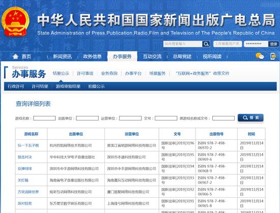 乐透乐博彩jishu - 凤凰光学加速转型,拟4.15亿元收购海康科技智能控制器业务资产