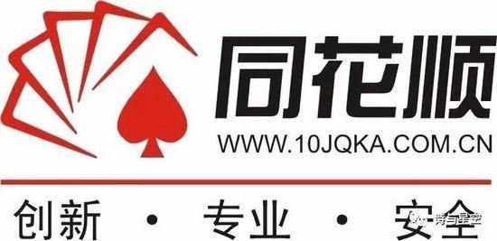 新博娱乐娱乐app下载-2019中国金融科技论坛将于5月举行