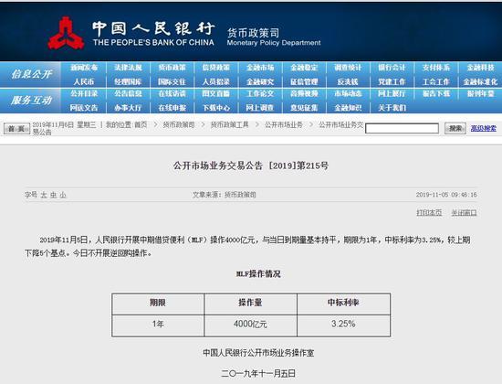 胜利彩票骗局|歌尔股份有限公司2019年第二次临时股东大会决议公告