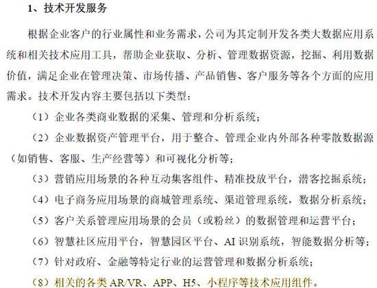888网上赌场app_宝鸡市教育局等九部门联合发文 为中小学生减负
