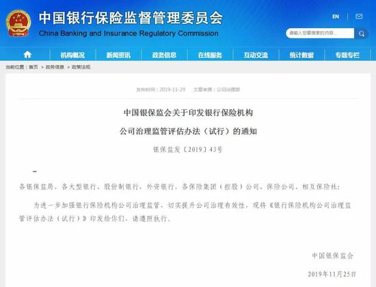 亚虎国际官网 - 愚痴者的超越性