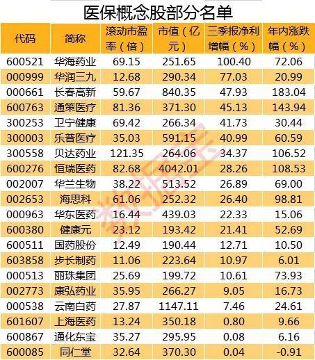 """「app送博彩彩金论坛」花费太高? 特朗普""""阅兵梦""""落空"""