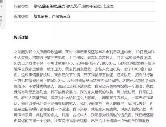 """大红鹰dhy8055com-奥克斯&天猫开创跨界合作新范式:""""新国风""""空调首亮相"""