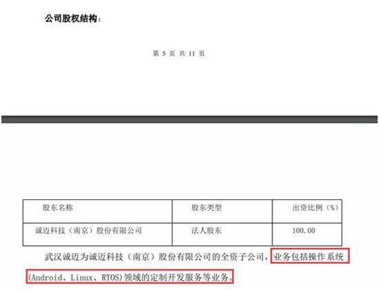 """2017博彩彩金-凯迪拉克再出""""力作"""",全新CT4取代ATS引进国产,或搭载2.0T+8AT"""