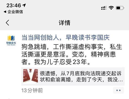 yinwowo最新网站 商务部:中美磋商前提是信用 目前尚未就重启谈判接触