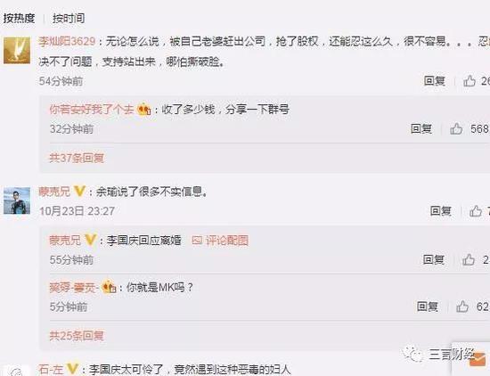 天猫娱乐平台网站|杨丽萍被要求吃手抓饭,因长指甲无从下手,她的反应亮了!