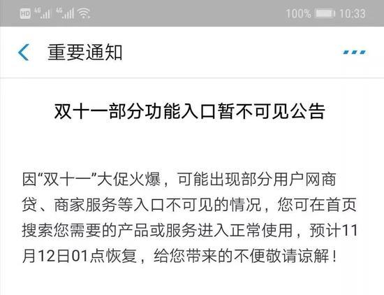 凯发k8.com官网登录_谷歌向俄当局交罚款:未从搜索结果中过滤非法信息