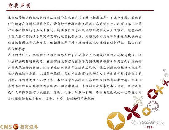 赌博客户端下载|美国同意谈判!是向朝鲜认怂?还是拉中国下水?