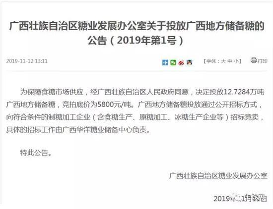 彩票平台注册送金币,甜馨和王源、王俊凯、易烊千玺过合影 被网友评论推上风口浪尖