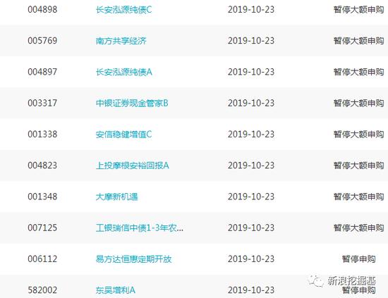 k8下载电游注册即送21 - 官宣!高档雨花石终于有了自己的姓名:雨花玉