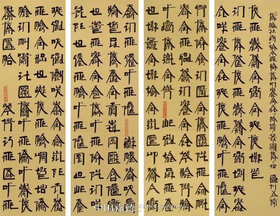 w66注册官网|世界中心城市:由中国女婿一手创立,活多久就当多久市长