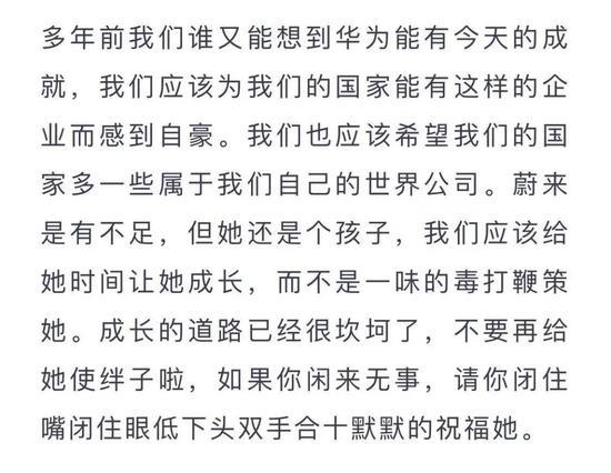 90足球比分·暴风盲目扩张拉紧资金链 冯鑫称股权冻结因中信撤资