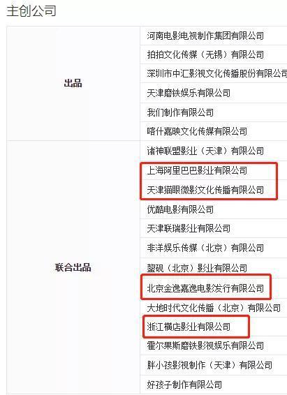 """马来西亚的赌场在哪里-自贡自流井青年女教师 斩获2019""""梦想好课堂""""全国二等奖"""