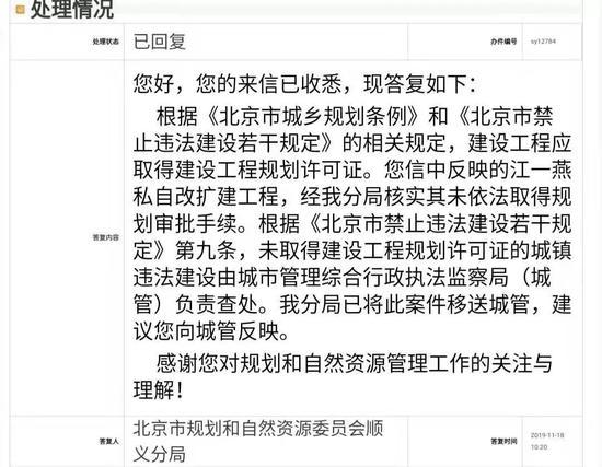 「线上赌钱公司官网」12岁男孩疑因抽烟被打持刀弑母:共砍20余刀 事后拿母亲手机请假
