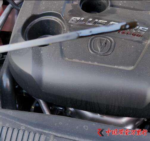 消费者称长安CS75召回后曝更多问题:车辆开始冒黑烟