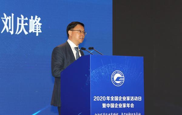 刘庆峰:企业数字化转型依托人工智能才能画龙点睛