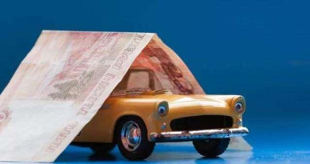 薛洪言:二手车金融——难啃的骨头、易解的局