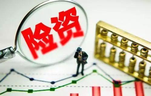 谭浩俊:鼓励险资投资先要稳定险企信心