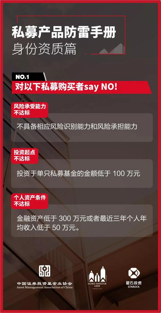 「6日竞彩超级必发指数网」长子县提前35天完成全年财政收入任务