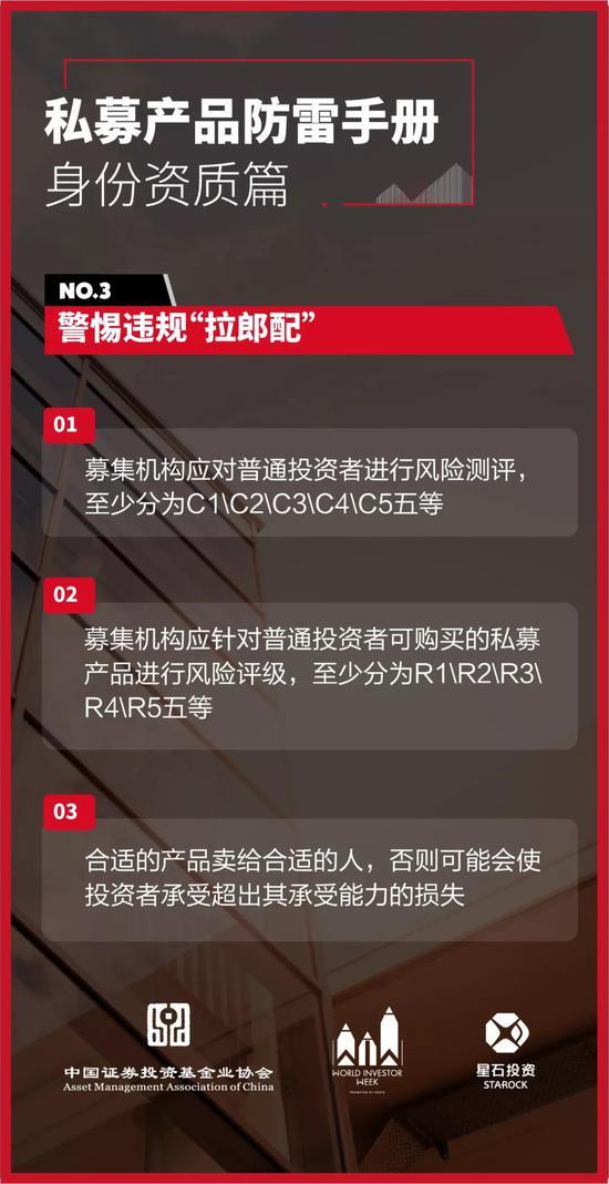 3场比赛双式投注什么意思-重庆彩车在京展示 吸引众多游客打卡