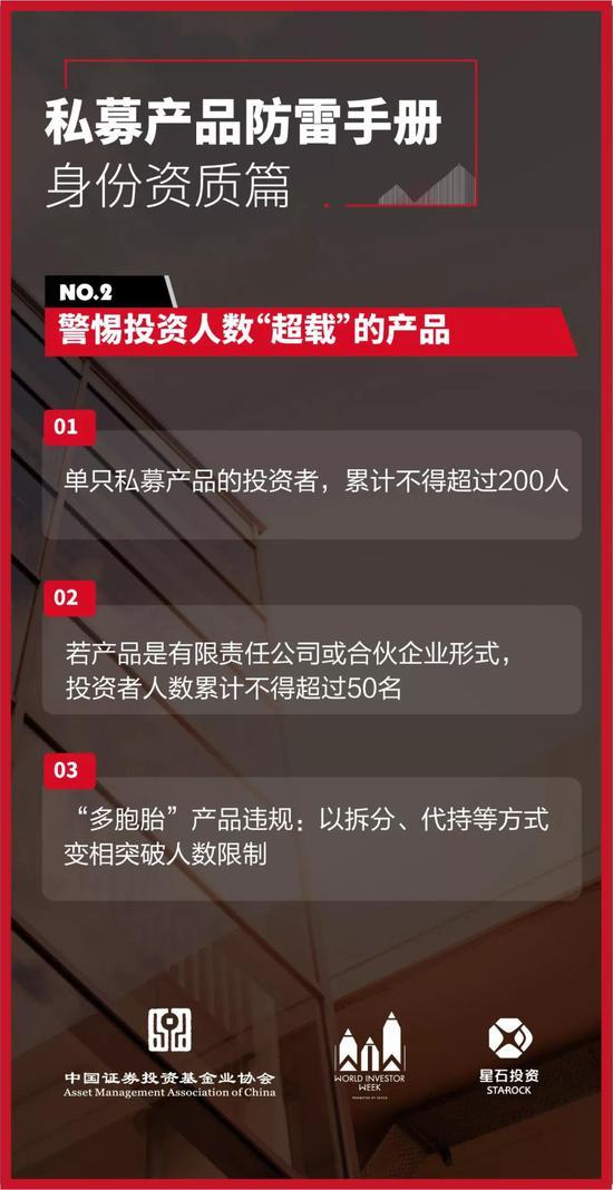 2019注册送白菜网站·与时偕行,高校信息化建设的探索实践