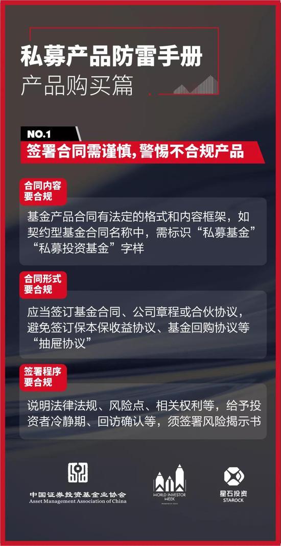 """「老皇冠ag娱乐丶找75505」北京卫视当家花旦栗坤离职 她是被北京台""""一姐""""逼走的吗?"""
