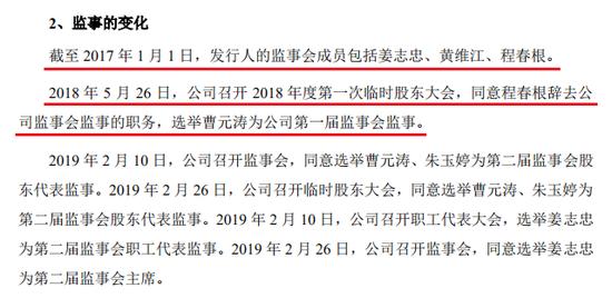 易发手机app 跨境包裹寄递中国占近四成