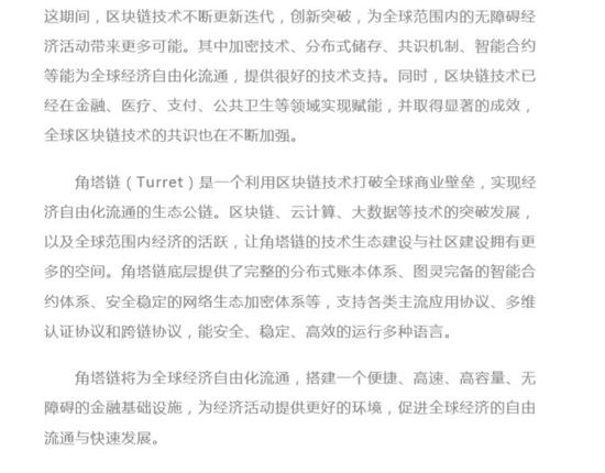 「金沙龙虎外挂」微信更新隐藏功能,还能跟车辆互联?