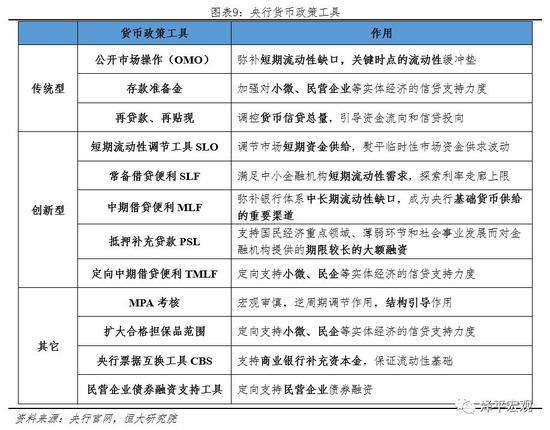 天地无极注册_发改委发布长三角生态绿色一体化发展示范区总体方案