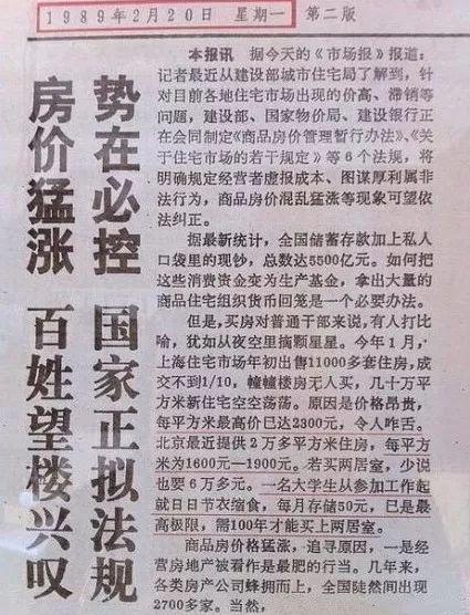 冯仑谈营商环境:要努力降低制度成本 推进自由交易