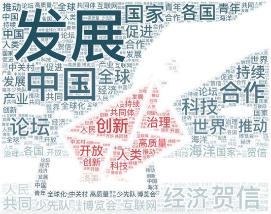 dafabet手机黄金版官网_临港新片区总体方案公布 李强要求举全市之力