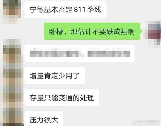 """宁德时代澄清""""放弃811""""传言 竟然还意外透露了这一关键信息"""
