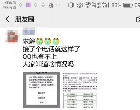 http://www.xqweigou.com/zhifuwuliu/69231.html