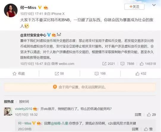 http://www.xqweigou.com/zhifuwuliu/68439.html