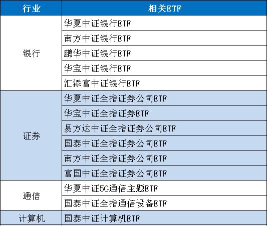 飞龙国际娱乐注册网址 深圳30万年薪聘名校硕博当中小学老师 值不值?