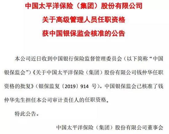 """金球娱乐场官方网站-马来""""政治屠龙手""""再出山 92岁的他要大干一场"""