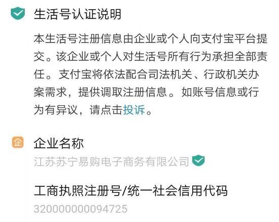 天天乐官网 从宝鼎科技到鲁商发展 揭示妖股炒作规律