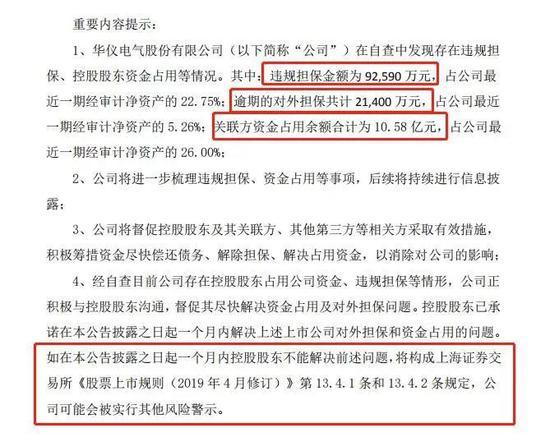 娱乐平台厘_永州烟草主题教育现场锤炼党性