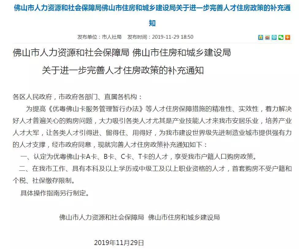 http://www.uchaoma.cn/keji/1360094.html
