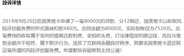 飞天娱乐备用,睿悦信息Nibiru副总裁陈冠雄:在云、边、端三个维度中,边端中小企业发力点更多