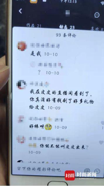 乐虎国际客户,江华因抑郁症而退圈,一对高颜值儿女陪在身边,靠粉丝打赏挣钱