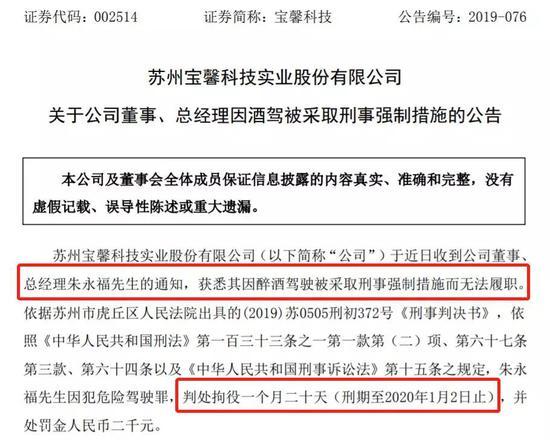 金都国际优发娱乐-中国女子在日本逼问日店员为何不会中文?真相反转