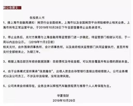 """「幸运福星彩版」哈佛招生案亚裔组织指责""""偏见裁决""""支持上诉"""