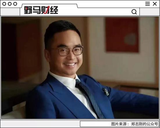 5772亿郑裕彤家族资产再扩张 富三代郑志刚迎首家