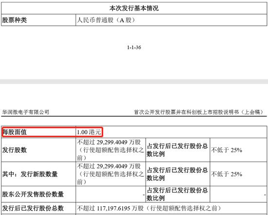 「红星网登录」行业报告:2050年光伏有望成中国最大电源,占总装机六成