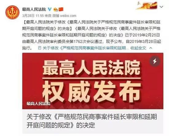 手机app下载送彩金 搜狗劫百度流量案败诉后拒不履行判决 法院强制执行