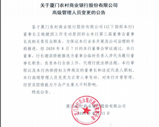 http://www.liuyubo.com/jingji/3220635.html
