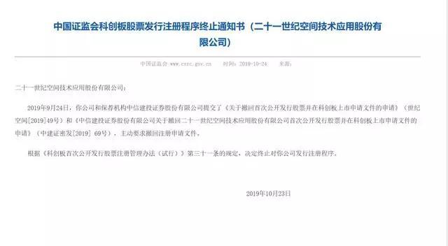 凯发娱乐登录最新版本下载|库克:苹果在中国已有Trade In换购计划