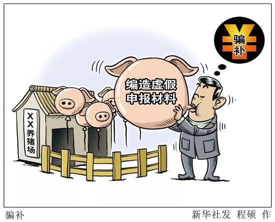 """易富彩票网app,春运""""摩托大军""""不再辛苦! """"公铁联运""""载人车同返乡"""